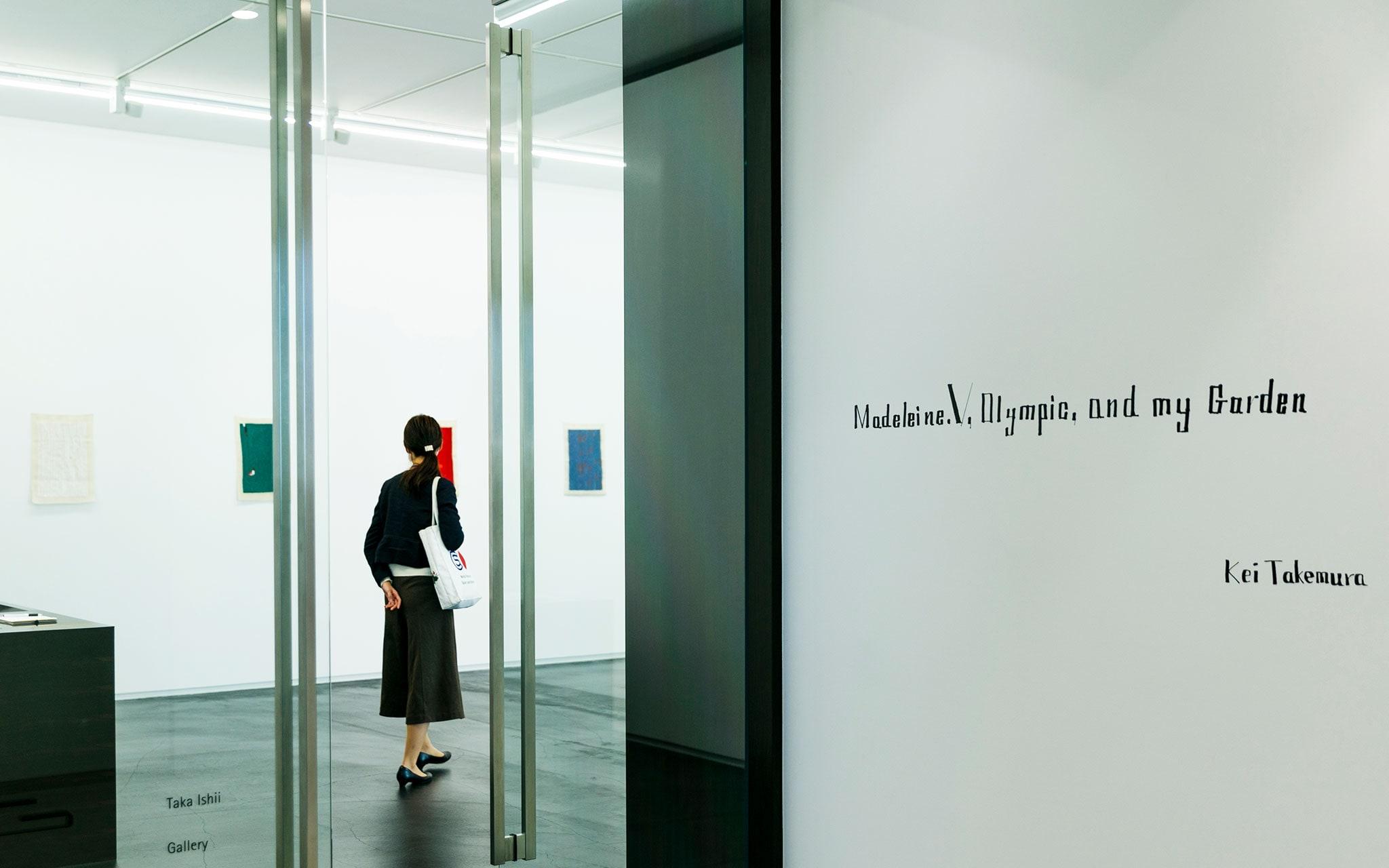 《六本木》有名ギャラリーが集結 1つのビルで現代アートがわかる