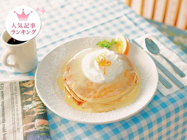 絶対食べたい! 「ハワイ×パンケーキ」人気ランキング
