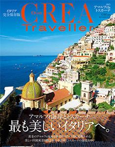 最も美しいイタリアへ。