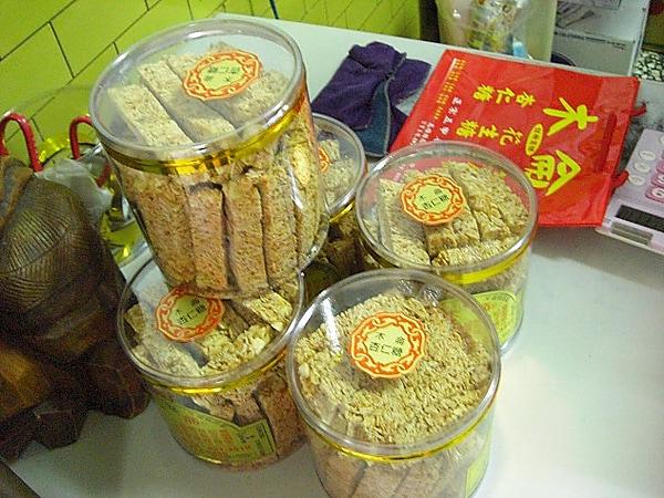 お土産にもピッタリ。軽~くつまめる台湾おやつ特集 | 台湾ぶらぶら食べ歩き