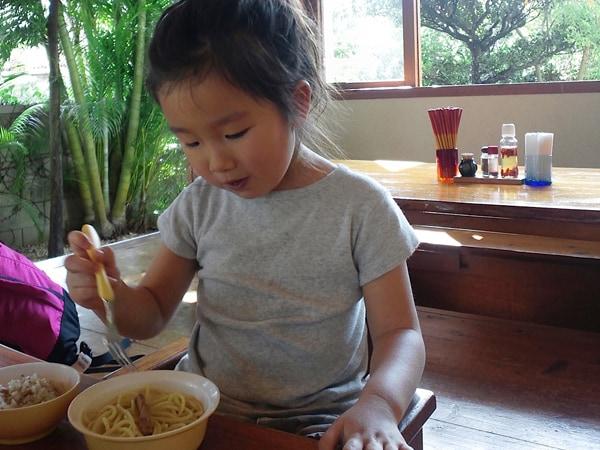 石垣島へ・現実逃避の旅 その2 | モデル未希の子育てエッセイ