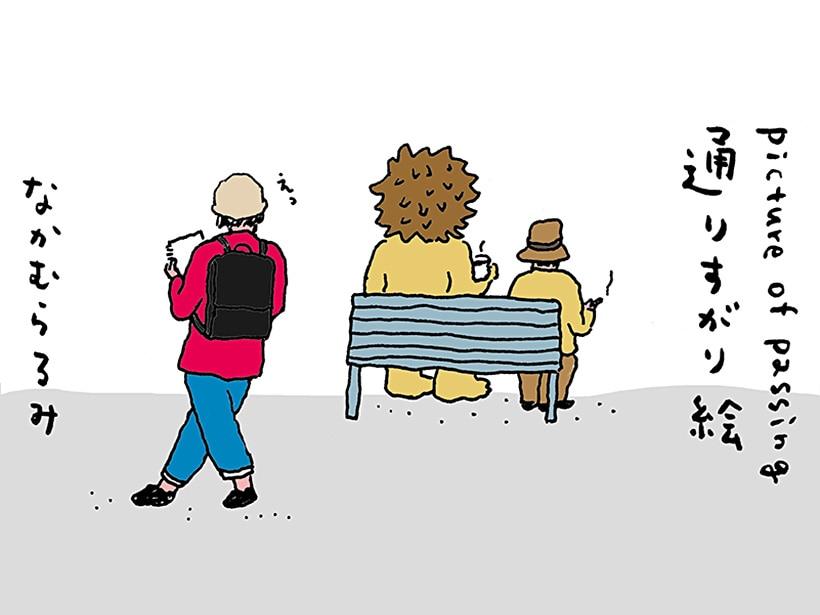 早稲田と慶應