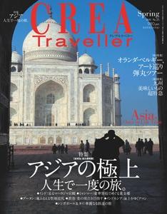 アジアの極上 人生で一度の旅。